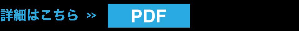 """""""pdf"""""""