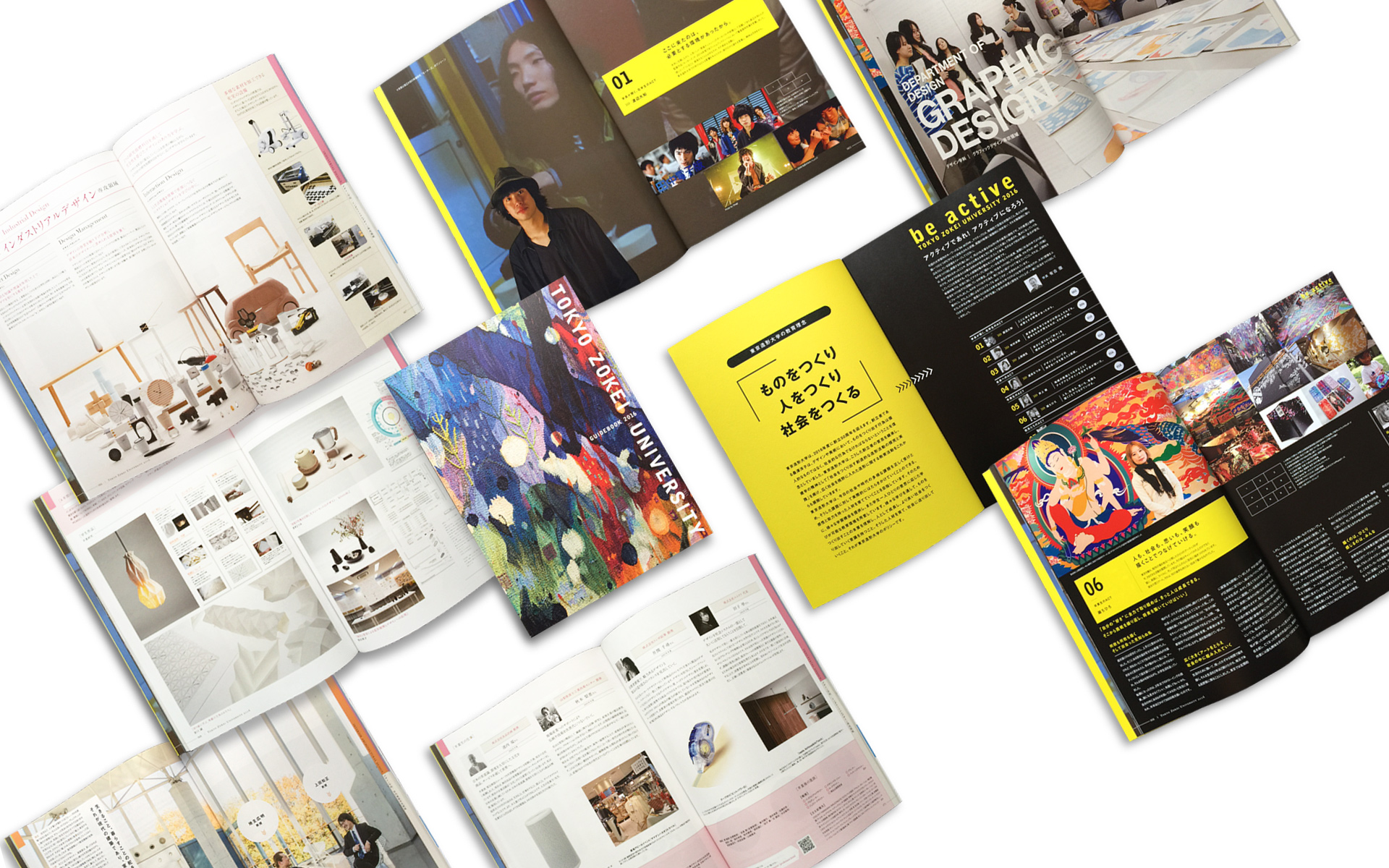 TOKYO ZOKEI UNIVERSITY GUIDEBOOK 2016