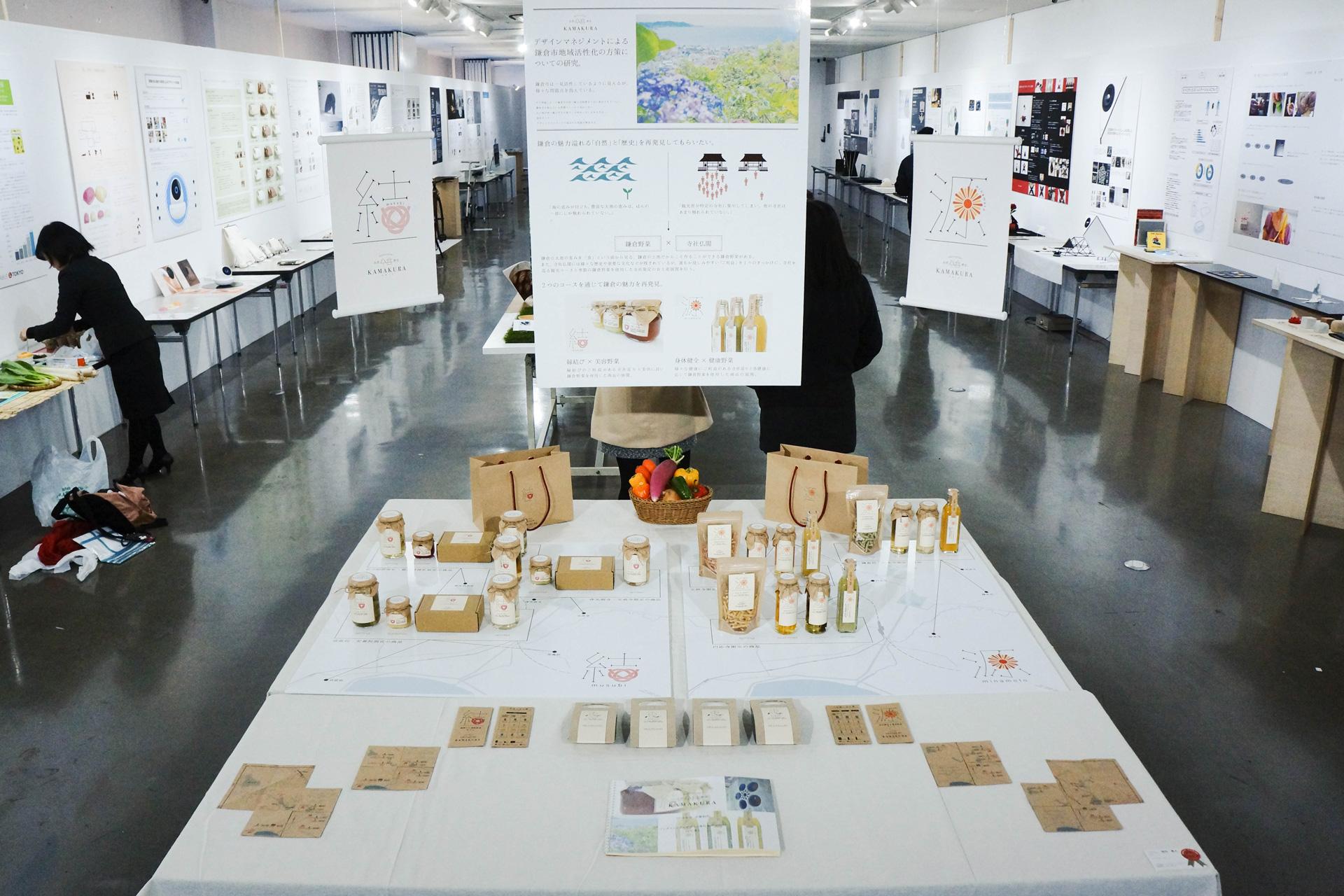 2016年度ZOKEI展